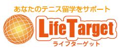 テニス留学 (株)ライフターゲット